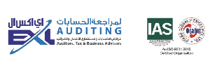 EXL Auditing, a professionally managed Accounting, Auditing, Business Management, and Financial Consulting firm established in the Emirate of Dubai in the year 2017